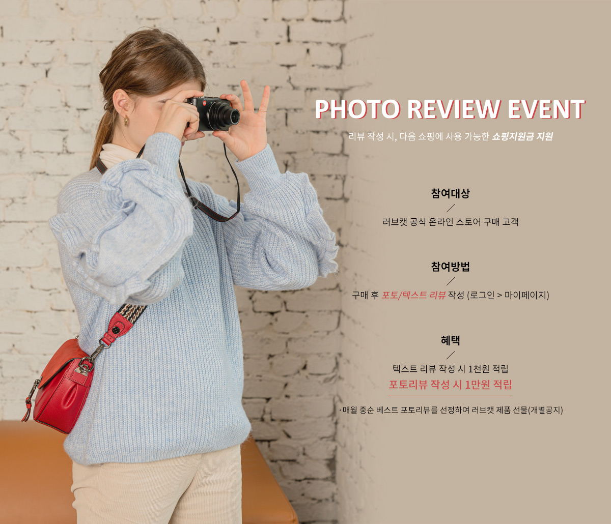 러브캣몰 PHOTO REVIEW